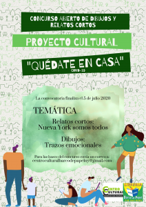 "Cultural project ""Stay at home"""
